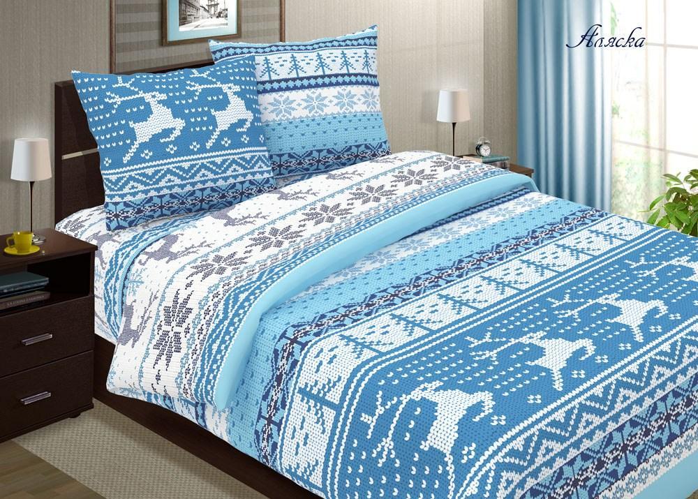 Аляска (голубое)