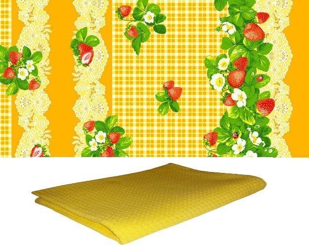 Клубника (желтый)