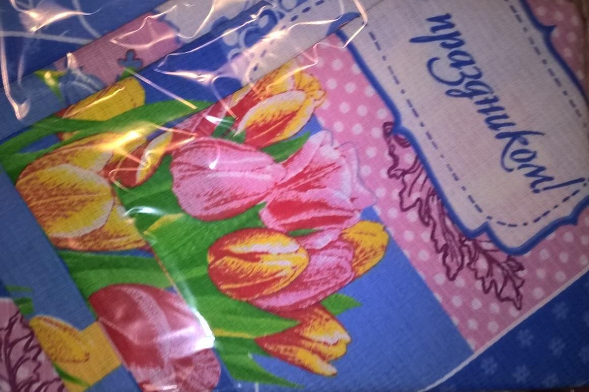 Тюльпаны (синие)