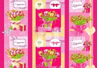 Тюльпаны (розовые)