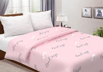 Good night (розовый)