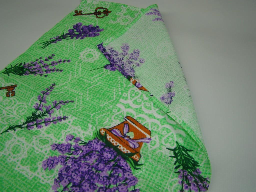 Лаванда (зеленые)