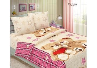 Тедди (розовое)